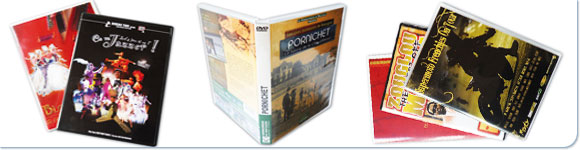 boitier dvd amaray les packaging CD et DVD,